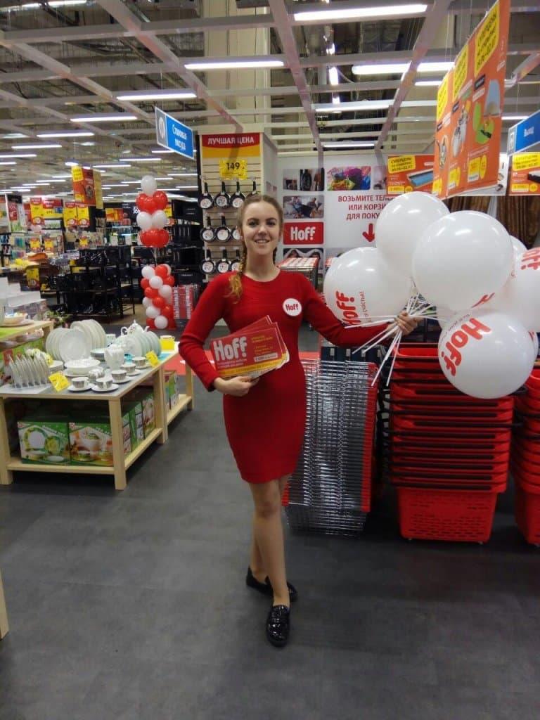 Промоутер на акции по открытию магазина Hoff, организатор мероприятия агенство «Хорошие люди»
